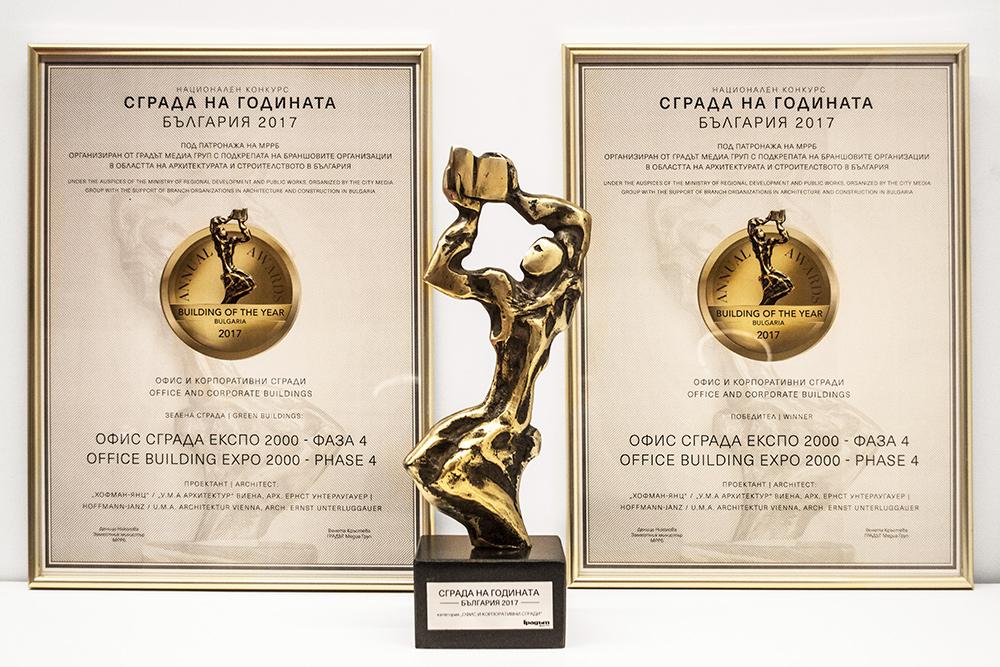 sofia-award